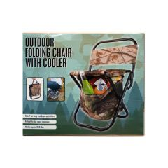 Outdoor Folding Chair with Cooler