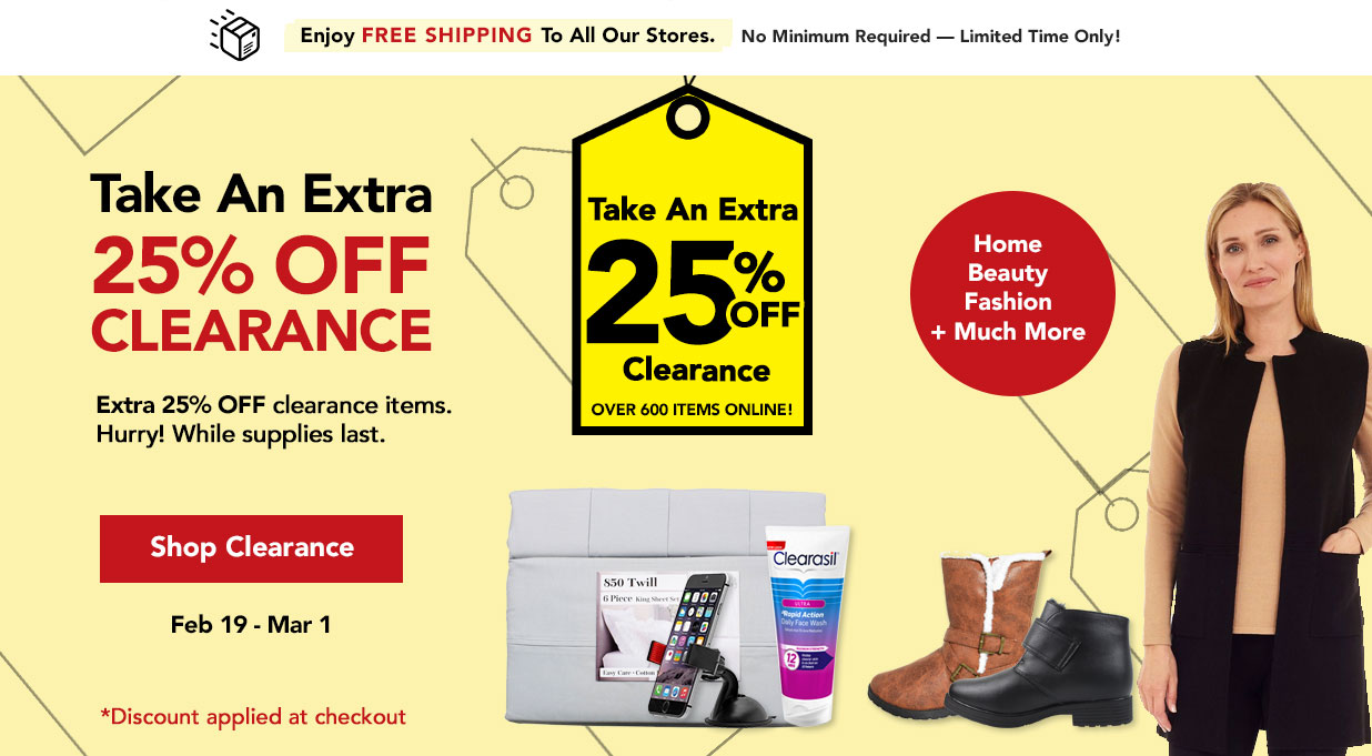 FIELDS Take An Extra 25 Off Clearance
